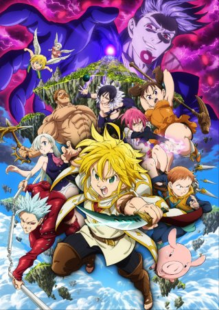 Nanatsu no Taizai Movie: Tenkuu no Torawarebito มูฟวี่ ซับไทย